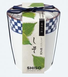 Yakumi épices japonaises à faire pousser